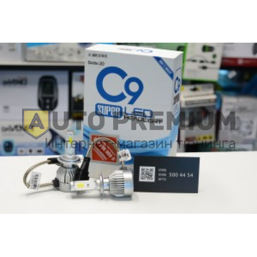 Светодиодные лампы Super LED C9 H4 6000К с вентилятором охлаждения (пара)