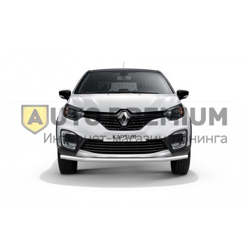 Защита переднего бампера одинарная (НПС - нерж.) на Renault KAPTUR с 2016